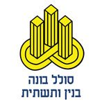 solel-bone-logo2