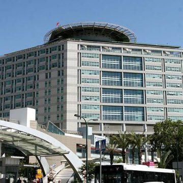 בית חולים איכילוב, תל אביב