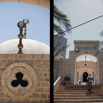 המנזר הארמני, יפו