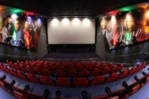 מאחזי יד תוצרת רייל טאצ' באולם קולנוע בסינמה סיטי ראשון לציון