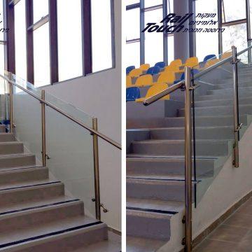 מעקה ספיידר מדרגות אולם ספורט