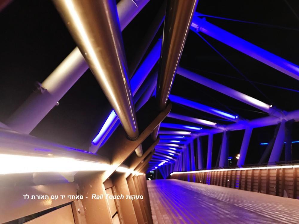 """מעקות רייל טאץ בנתניה: """"גשר השמורות"""""""